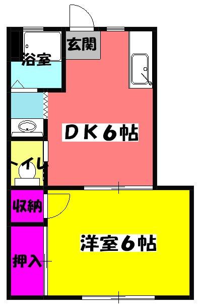 グリーンハイツ須賀・205号室の間取り