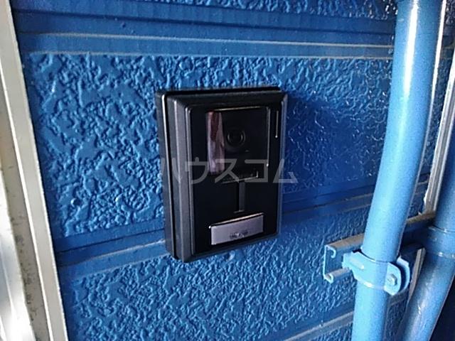 サンアドバンス立川 202号室のセキュリティ
