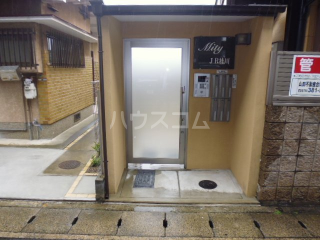 mity JR桂川 103号室のエントランス