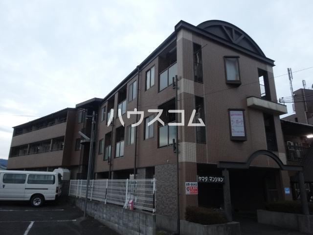 山田マンションの外観