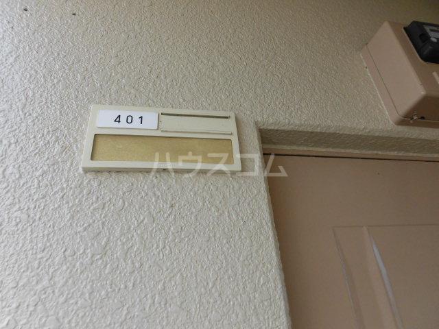 ラクレール八王子 301号室のエントランス