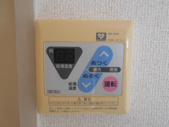 サバス太秦 303号室の設備