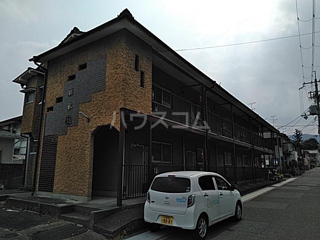 藤栄荘の外観