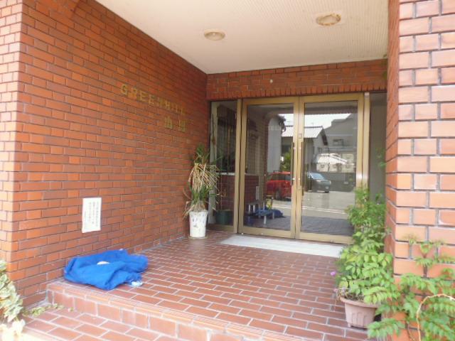 グリーンヒル山田 205号室のエントランス