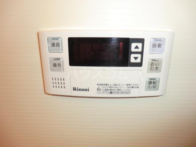 グランディオーズ桂 02030号室の設備