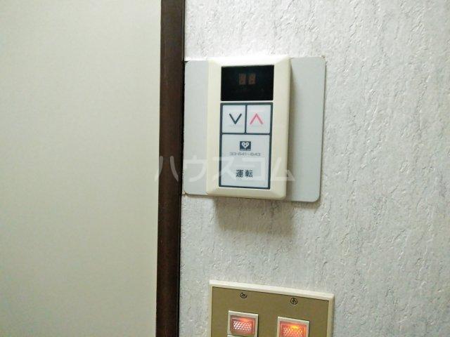 ハイライフ嵯峨 413号室のセキュリティ