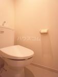 リブリ・MIMUⅢ 205号室のトイレ