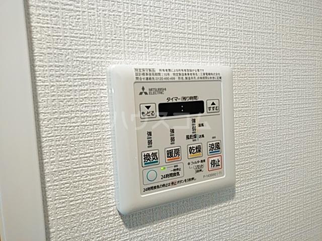 エグゼ京都西 102号室の設備