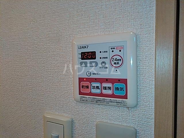エクセ・コート 202号室の設備