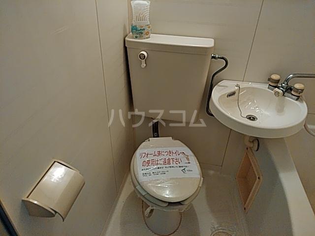 あすなろ館 0001A号室のトイレ
