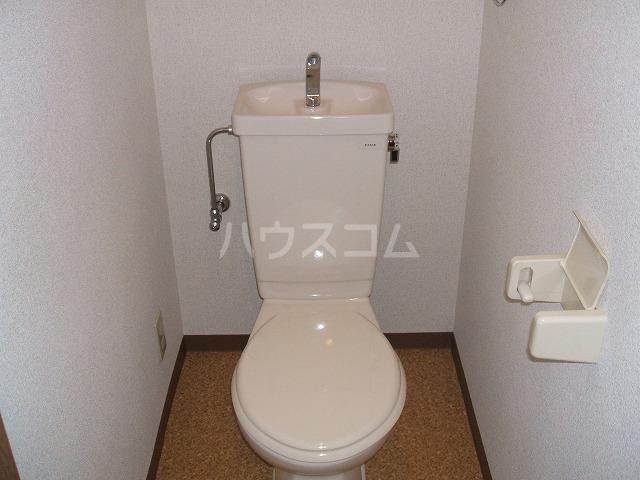 三幸荘 2F-13号室のトイレ