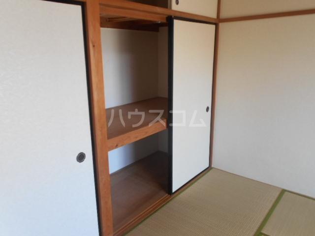 第三コーポ内藤 202号室の収納