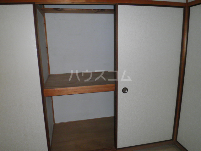 福本ハイツ1 101号室の収納