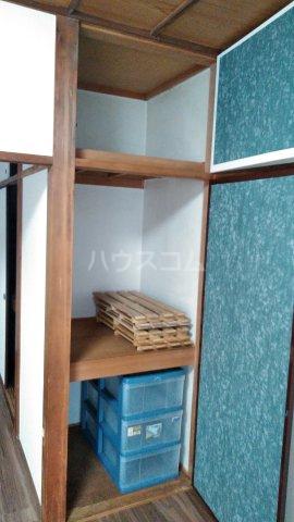 コーポ和楽 201号室のリビング