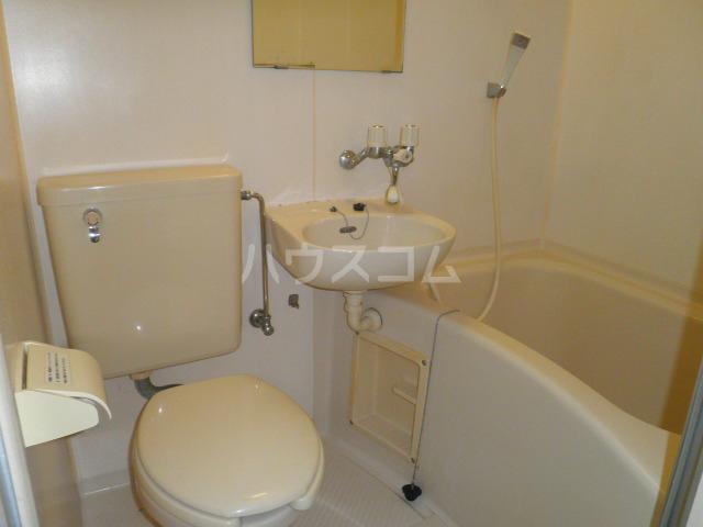 ヨーク取石 203号室のトイレ