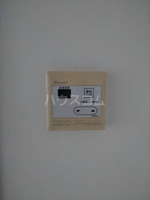 吉田荘 202号室の設備
