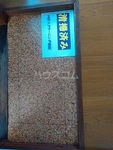 吉田荘 202号室の玄関