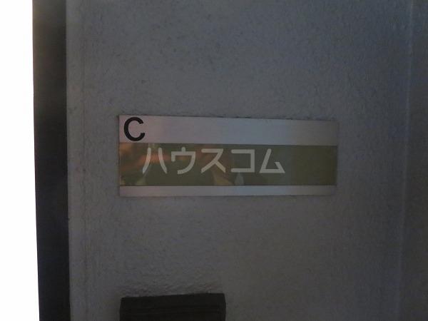 ASCEND C号室のその他共有