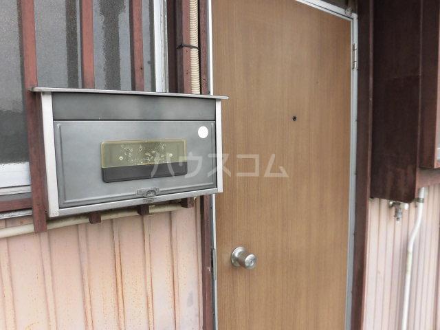 第3矢嶋荘 203号室のセキュリティ