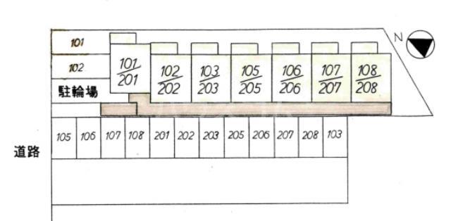 セザンヌ多米 205号室のその他
