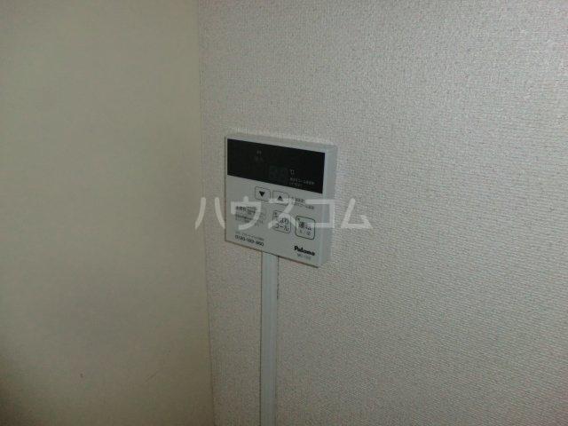 サンヒル南小池 305号室の設備