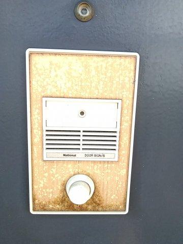 ハイシティ南松山 403号室のセキュリティ