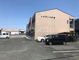 レジデンス伊藤 00202号室の駐車場