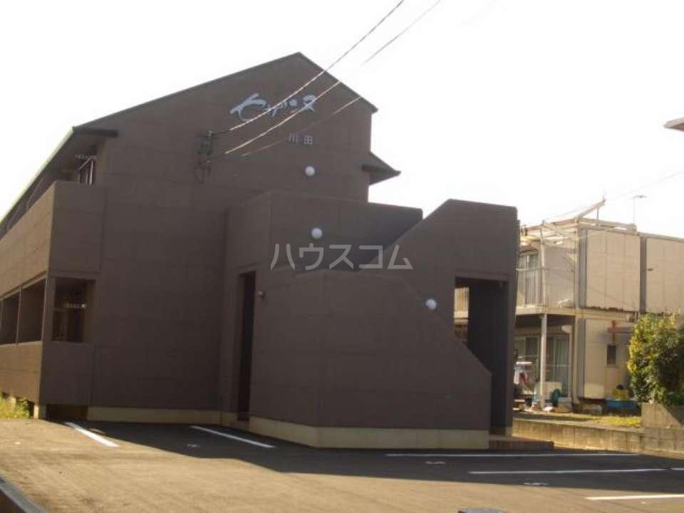 セザンヌ川田外観写真