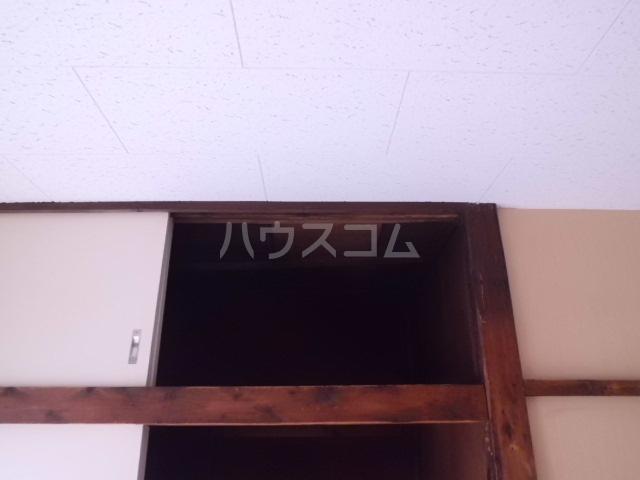 第一みどり荘 210号室の収納
