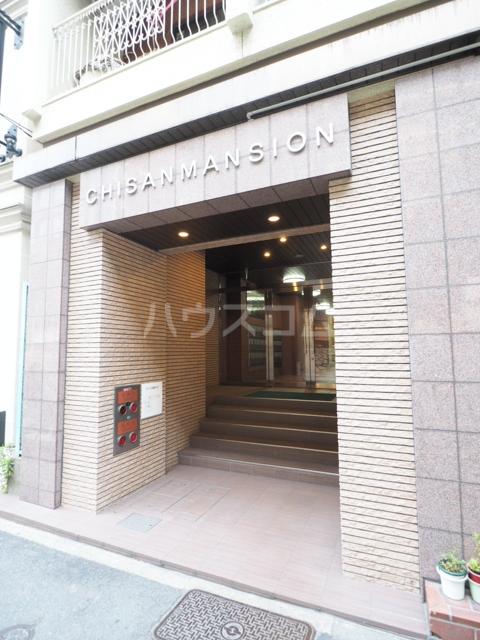 チサンマンション桜通久屋 201号室のエントランス