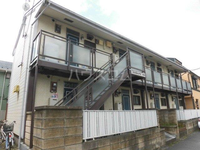 コスモハイツ・サラ 103号室の外観