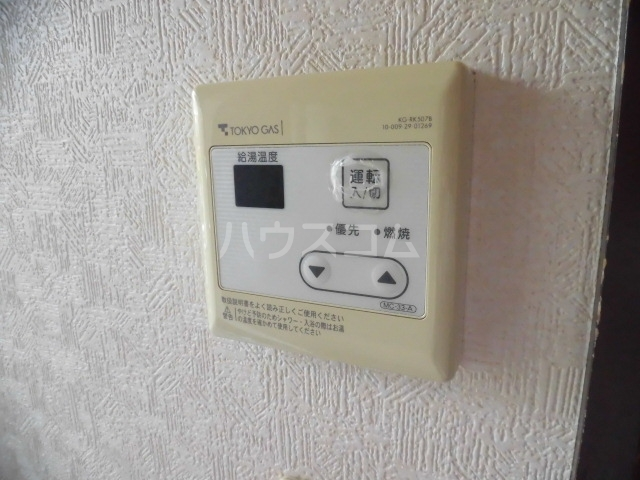 コスモハイツ・サラ 103号室の設備