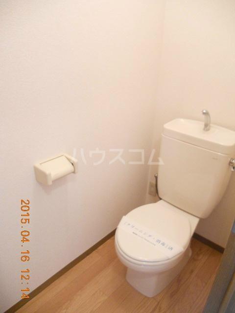 サンハイムA 202号室のトイレ