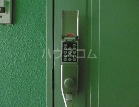エタニティーⅡ 301号室のセキュリティ