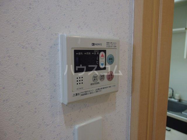 サントリナ 103号室の居室