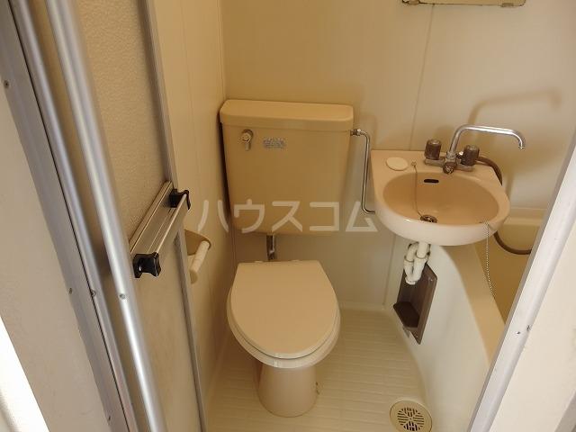 アルスA棟 203号室のトイレ