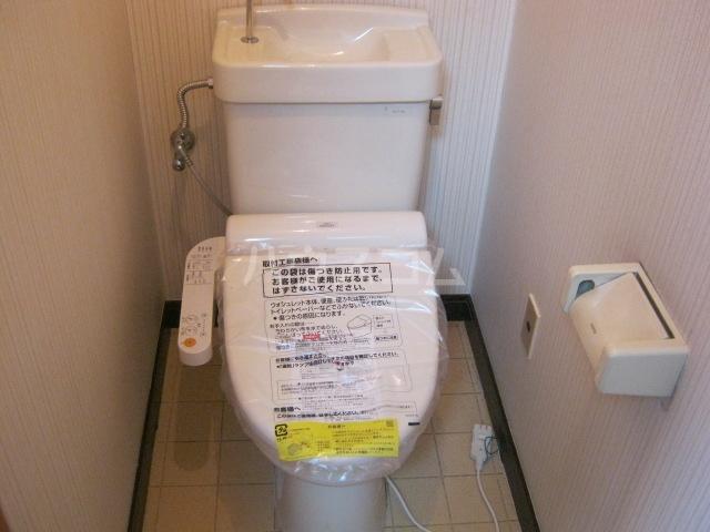 パーソナルハイツ 205号室のトイレ