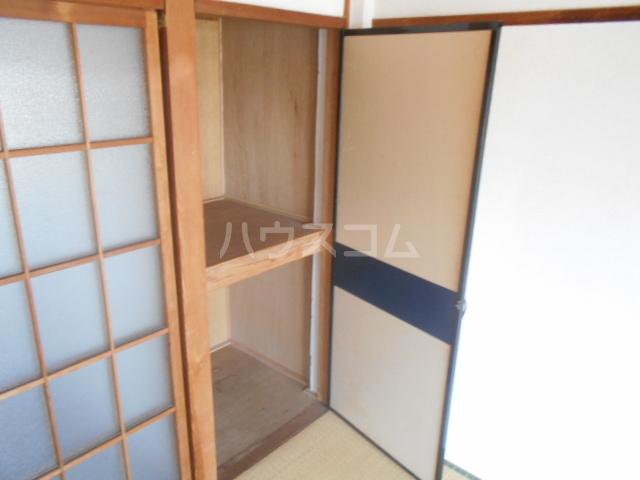 ニューサンシャインホリコシ 302号室のトイレ