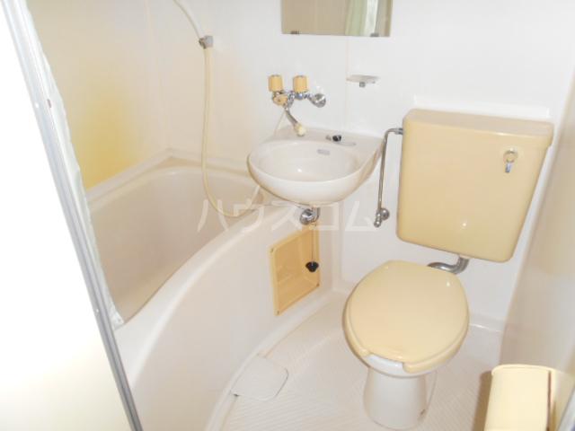 メゾンヤシマ 201号室の洗面所