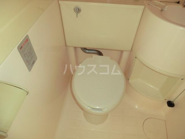 コーポ清水 101号室のトイレ