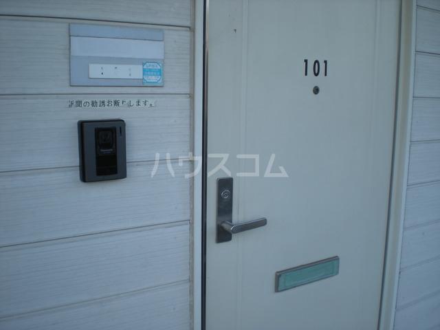 コーポレート前箱田 201号室の玄関