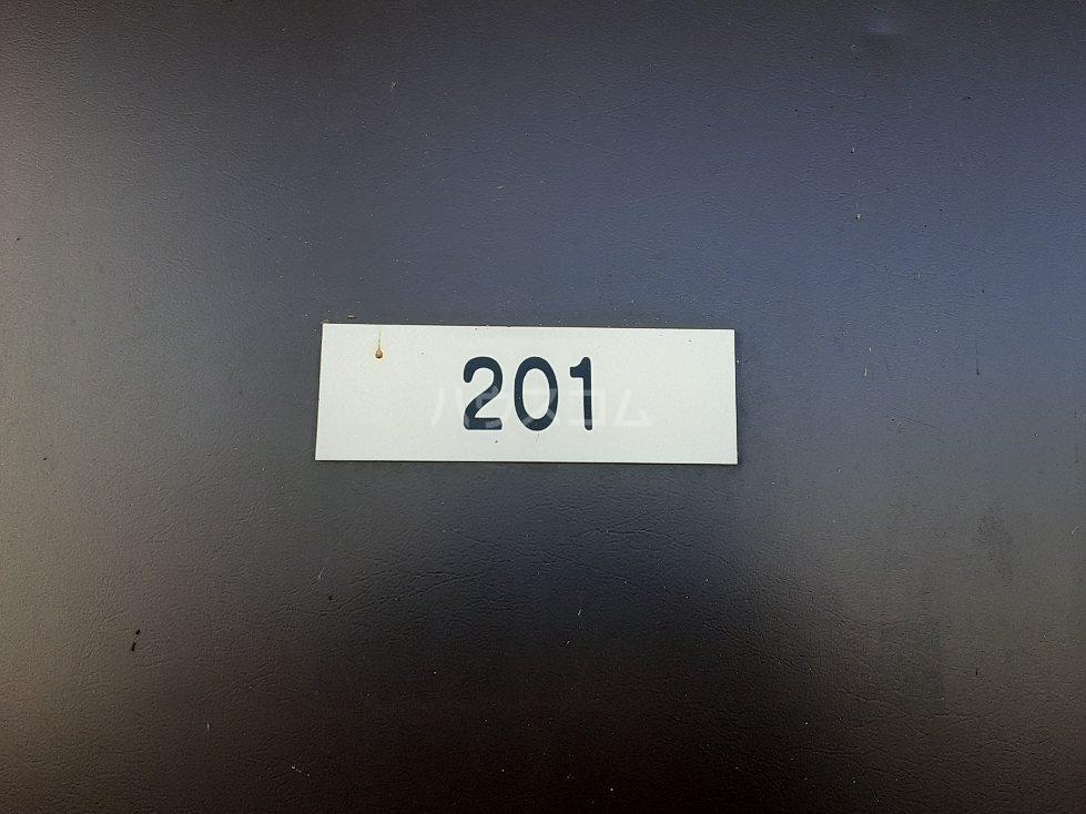 グレースハイム 201号室のその他