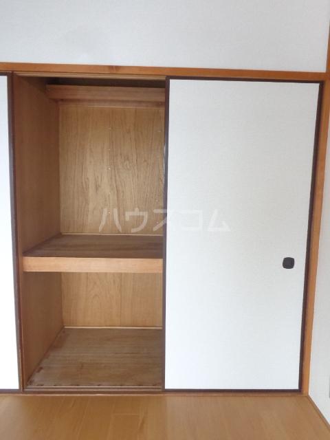 ロイヤルマンション西片貝 02030号室の収納