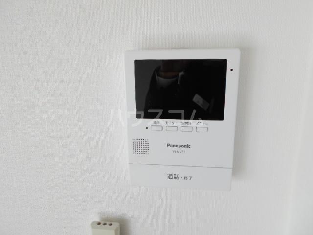 ウイングマンション 101号室のセキュリティ