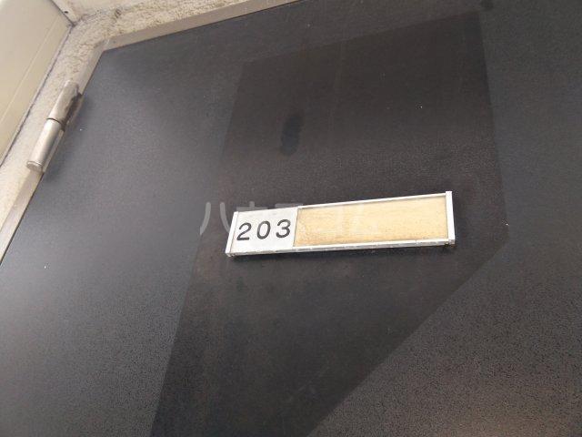 ベルトピアクマガヤ6 203号室のその他