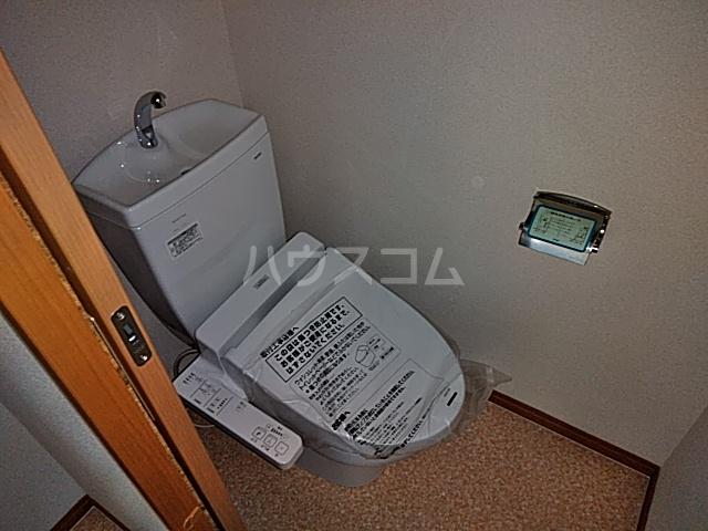 栗原マンション 202号室のトイレ