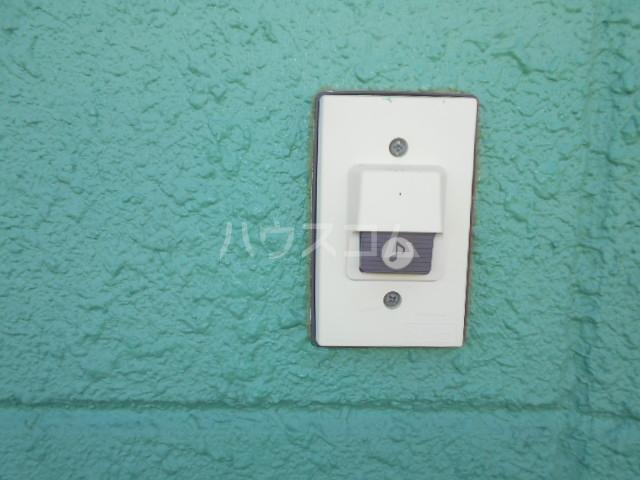 ハイツ篠崎Ⅰ 105号室のセキュリティ