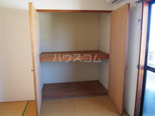 大塚ハイツC 201号室の収納