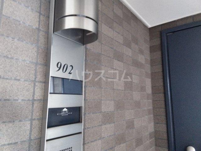 ハミーユ籠原南口 902号室の玄関