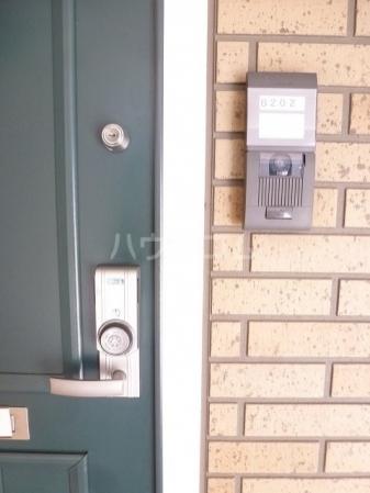 ウィル・ボナールB 202号室のセキュリティ
